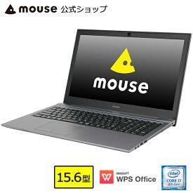 【ポイント5倍♪】MB-N520SD-M2SH2-MA-SS ノートパソコン 15.6型 Core i7-8550U 8GB メモリ 256GB M.2 SSD(NVMe) 1TB HDD GeForce MX250 DVDドライブ WPS Office付き mouse マウスコンピューター PC BTO 新品