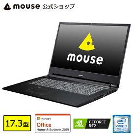 【エントリーでポイント5倍】+【ポイント5倍♪】MB-W890XN-M2S2-MA-AB ノートパソコン パソコン 17.3型 Core i7-9750H 16GB メモリ 512GB M.2 SSD(NVMe) GeForce GTX1650 Microsoft Office付き mouse マウスコンピューター PC BTO 新品