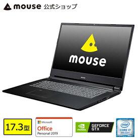【エントリーでポイント5倍】+【ポイント5倍♪】MB-W890XN-M2S2-MA-AP ノートパソコン パソコン 17.3型 Core i7-9750H 16GB メモリ 512GB M.2 SSD(NVMe) GeForce GTX1650 Microsoft Office付き mouse マウスコンピューター PC BTO 新品