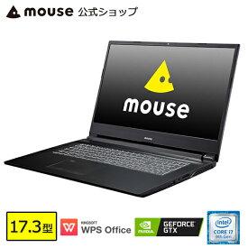 【エントリーでポイント5倍】+【ポイント5倍♪】MB-W890XN-M2SH2-MA ノートパソコン パソコン 17.3型 Core i7-9750H 16GB メモリ 256GB M.2 SSD(NVMe) 1TB HDD GeForce GTX1650 WPS Office付き mouse マウスコンピューター PC BTO 新品