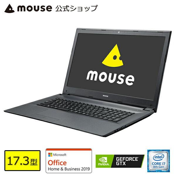 【エントリーで+P5倍】【Office付★2千円OFFクーポン対象】【ポイント10倍♪】MB-W880XN-M2SH2-MA-AB ノートパソコン パソコン 17.3型 Core i7-8750H 16GB メモリ 256GB M.2 SSD 1TB HDD GeForce GTX1050 Microsoft Office付き mouse マウスコンピューター PC BTO 新品