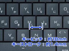 【エントリーでポイント7倍】m-BookX400Bノートパソコンパソコン14型AMDRyzen53500U8GBメモリ256GBM.2SSDmouseマウスコンピューターPCBTO新品