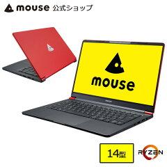 【エントリーでポイント7倍】m-BookX400Bノートパソコンパソコン14型Corei5-8265U8GBメモリ256GBM.2SSDmouseマウスコンピューターPCBTO新品