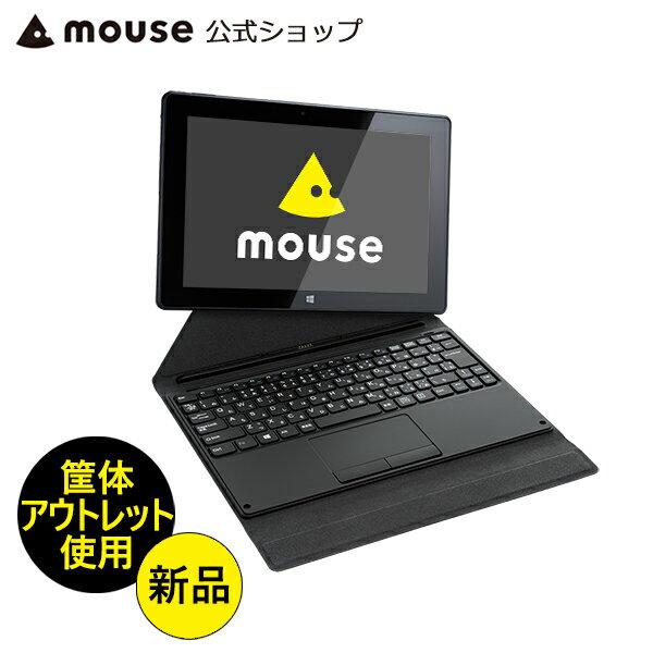 《アウトレット》【送料無料】マウスコンピューター [タブレットPC]《 MT-WN1003N-MA-QD 》【 Windows 10 Home/Atom x5-Z8350/2GB メモリ/64GB ストレージ/着脱式キーボード付き】<新品>