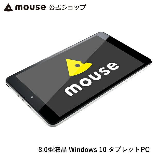 【3/26 01:59までエントリーでポイント5倍】WN803 重さ約315g 軽くてコンパクト! 8.0型 タブレットPC Windows 10 Atom x5-Z8350 2GBメモリ 32GBストレージ《新品》マウスコンピューター