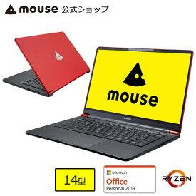 【エントリーでポイント7倍♪】ノートパソコン Office付 新品 パソコン mouse X4-B-MA-AP 14型 Windows10 AMD Ryzen 5 3500U 8GB メモリ 256GB M.2 SSD Microsoft Office付き mouse マウスコンピューター PC BTO