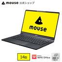 【さらにエントリーでポイントアップ!】mouse X4-i5-MA ノートパソコン パソコン 14型 Windows10 Core i5-10210U 8GB メモリ 256GB M.2 SSD WPS Office付き mouse マウスコンピューター PC BTO 新品