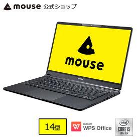 mouse X4-i5-MA ノートパソコン パソコン 14型 Windows10 Core i5-10210U 8GB メモリ 256GB M.2 SSD WPS Office付き mouse マウスコンピューター PC BTO 新品