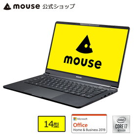 mouse X4-i7-MA-AB ノートパソコン パソコン 14型 Windows10 Core i7-10510U 8GB メモリ 256GB M.2 SSD(NVMe対応) Microsoft Office付き mouse マウスコンピューター PC BTO 新品
