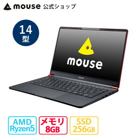 mouse X4-R5-L-MA 14型 Windows10 AMD Ryzen 5 4600H 8GB メモリ 256GB M.2 SSD ノートパソコン 新品 mouse マウスコンピューター PC BTO