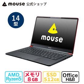 mouse X4-R5-MA-AB 14型 Windows10 AMD Ryzen 5 4600H 8GB メモリ 512GB M.2 SSD Office付きノートパソコン 新品 mouse マウスコンピューター PC BTO ※2021年3月22日より後継モデルに変更