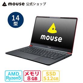 【マラソン期間中★ポイントUP】mouse X4-R5-MA 14型 Windows10 AMD Ryzen 5 4600H 8GB メモリ 512GB M.2 SSD ノートパソコン 新品 mouse マウスコンピューター PC BTO ※2021年3月22日より後継モデルに変更