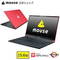 ノートパソコンOffice付き新品mouseX5-B-MAパソコン15.6型Windows10AMDRyzen53500U8GBメモリ256GBM.2SSDWPSOffice付きmouseマウスコンピューターPCBTO