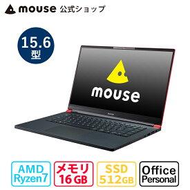 【マラソン期間中★ポイントUP】mouse X5-R7-MA-AP 15.6型 Windows10 AMD Ryzen 7 4800H 16GB メモリ 512GB M.2 SSD ノートパソコン 新品 Office付き mouse マウスコンピューター PC BTO ※2021年3月22日より後継モデルに変更