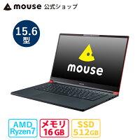 mouseX5-R7-MA15.6型Windows10AMDRyzen74800H16GBメモリ512GBM.2SSDノートパソコン新品mouseマウスコンピューターPCBTO※2021年3月22日より後継モデルに変更