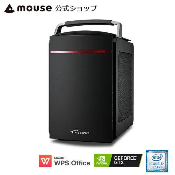 【ポイント10倍♪〜3/18 15時まで】LG-i330SA2-SH2-MA ゲーミングPC e-スポーツ ゲーム用 デスクトップ パソコン Core i7-8700 16GB メモリ 240GB SSD 2TB HDD GeForce GTX 1070 WPS Office付き mouse マウスコンピューター PC BTO 新品