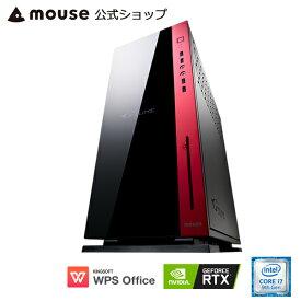 【スマホエントリーでポイント10倍】MP-i1640SA1-M2SH2-MA ゲーミングPC e-スポーツ デスクトップ パソコン Core i7-9700K 16GB メモリ 256GB M.2 SSD NVMe対応 2TB HDD GeForce RTX 2060 DVDドライブ WPS Office付き mouse マウスコンピューター PC BTO 新品