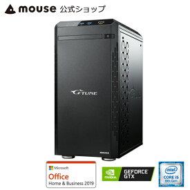 【エントリーでポイント7倍♪】【ポイント10倍♪】NG-im610SA1-MA-AB ゲーミングPC デスクトップ パソコン Core i5-8400 8GB メモリ 240GB SSD 1TB HDD GeForce GTX 1060 Microsoft Office付き mouse マウスコンピューター BTO 新品