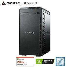 【エントリーでポイント7倍♪7/26 2時まで】【ポイント10倍♪】NG-im610SA1-SP-MA-AP ゲーミングPC ゲーム用 デスクトップ パソコン Core i7-9700 16GB メモリ 240GB SSD 2TB HDD GeForce GTX 1660 Microsoft Office付き mouse マウスコンピューター PC BTO 新品