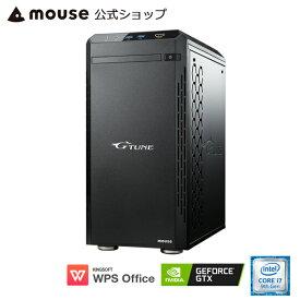 【エントリーでポイント7倍♪】【ポイント10倍♪】NG-im620GA1-SH2-MA ゲーミングPC e-スポーツ デスクトップ パソコン Core i7-9700K 8GB メモリ 240GB SSD 2TB HDD GeForce GTX 1060 WPS Office付き mouse マウスコンピューター PC BTO 新品
