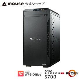 G-Tune EM-A-RX5700ゲーミングPC eスポーツ デスクトップ パソコン AMD Ryzen 7 3700X 16GB メモリ 256GB M.2 SSD 1TB HDD AMD RX5700 WPS Office付き mouse マウスコンピューター PC BTO 新品
