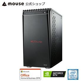【ポイント10倍♪】NG-i690SA1-SH2-MA-AB ゲーミングPC Windows10 Core i7-9700K 16GB メモリ 256GB M.2 SSD(NVMe) 2TB HDD GeForce GTX 1660 SUPER Microsoft Office付き mouse マウスコンピューター PC BTO 新品