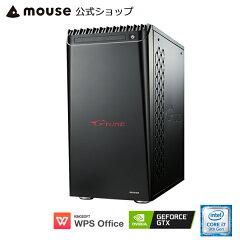 【ポイント10倍】【送料無料】マウスコンピューターデスクトップパソコン/ゲーミング《NG-im570SA8-MA》【Windows10Home/Corei7-7700プロセッサー/8GBメモリ/1TBHDD/GeForceGTX1060(3GB)】《新品》