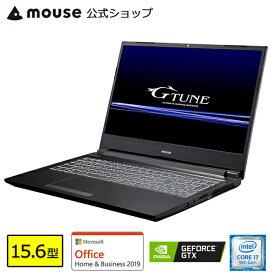 【ポイント5倍♪】ノートパソコン office付き 新品 NG-N-i5350SA1-MA-AB ゲーミングPC 15.6型 Core i7-9750H 16GB メモリ 256GB M.2 SSD(NVMe) 1TB HDD GeForce GTX1650 Microsoft Office付き マウスコンピューター PC BTO