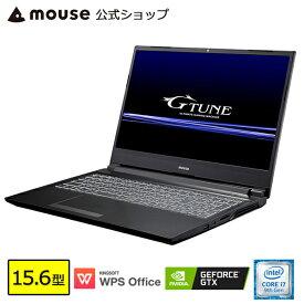 NG-N-i5350SA1-MA ゲーミングPC ゲーム用 ノートパソコン 15.6型 Core i7-9750H 16GB メモリ 256GB NVMe M.2 SSD 1TB HDD GeForce GTX1650 WPS Office付き マウスコンピューター PC BTO 新品