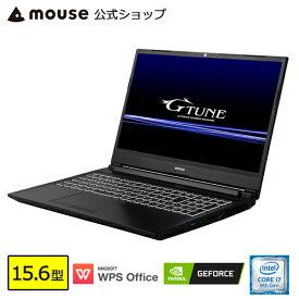 【ポイント5倍♪】ノートパソコン office付き 新品 G-Tune E5 ゲーミングPC Windows10 15.6型 Core i7-9750H 8GB メモリ 256GB M.2 SSD 1TB HDD GeForce GTX1660Ti マウスコンピューター BTO WPS Office