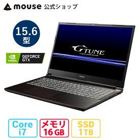 【マラソン期間中★7%OFFクーポン対象】G-Tune P5-MA ゲーミングPC 15.6型 Core i7-10750H 16GB メモリ 1TB M.2 SSD(NVMe) GeForce GTX1650 ノートパソコン 新品 マウスコンピューター BTO【GN】※2021年5月16日より後継モデルに変更
