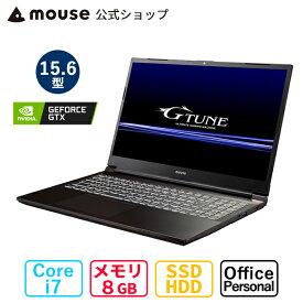 G-Tune P5-MA-AP ゲーミングPC 15.6型 Core i7-10750H 8GB メモリ 256GB M.2 SSD(NVMe) 1TB HDD GeForce GTX1650 ノートパソコン office付き 新品 マウスコンピューター BTO【GN】