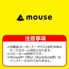 マウスコンピューター[ノートパソコン]《MB-E410BN-MA》【Windows10Home/CeleronプロセッサーN4100/4GBメモリ/500GBHDD/15.6型フルHD/WPSOffice付き】《新品》
