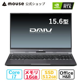 DAIV 5N-MA-AB 15.6型 Core i7-10870H 16GB メモリ 512GB M.2 SSD GeForce RTX2060 ノートパソコン Office付き 新品 mouse マウスコンピューター PC BTO