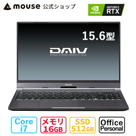 DAIV 5N-MA-AP 15.6型 Core i7-10870H 16GB メモリ 512GB M.2 SSD GeForce RTX2060 ノートパソコン Office付き 新品 mouse マウスコンピューター PC BTO