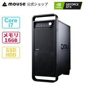 DAIV Z5-CM-MA クリエイティブ Core i7 16GB メモリ 512GB M.2 SSD 1TB HDD GeForce GTX1650 新品 mouse マウスコンピューター PC BTO ※4月28日より後継モデルへ変更