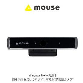 【エントリーでポイント7倍♪7/21 20時〜】顔認証カメラ CM02 マウスコンピューター Windows Hello Windows10 セキュリティ対策 高速ログイン パソコン用 送料無料