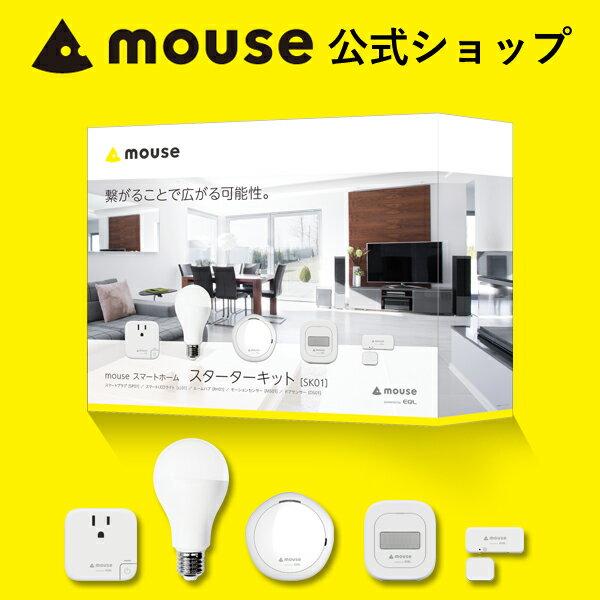 【ポイント10倍/送料別】マウスコンピューター スマートホーム スターターキット/1年間保証版 《 SK01 》【 ルームハブ/モーションセンサー/スマートプラグ/スマートLEDライト/ドアセンサー 】(IoT製品)