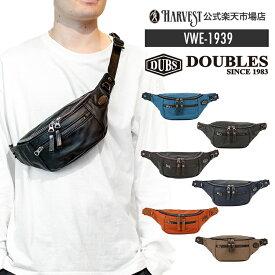 【公式】DOUBLES ダブルス ボディバッグ スリングパック ウエストポーチ メンズ バッグ ウエストバッグ ウエスト ポーチ レディース おしゃれ ワンショルダー 軽量 通勤 通学 かばん 斜めがけ ミニバッグ 斜め掛けバッグ 本革 レザー VWE-1939