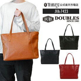 【公式】DOUBLES ダブルス トートバッグ メンズ ビジネスバッグ ビジネス バッグ メンズビジネスバッグ 出張 大きめ 軽量 シンプル おしゃれ 仕事鞄 通勤 通学 旅行 カジュアル 肩掛け ブリーフケース 本革 レザー JVA-7423