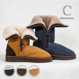 Celtic セルティック ムートン ブーツ AVIATOR カーフ丈 筒丈29cm 英国製 送料無料 ブランド 靴 ケルティック シープスキン ブーツ イギリス UK otonashoes_d19