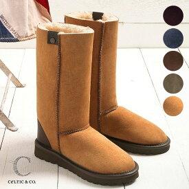 Celtic セルティック ムートン ブーツ CELT カーフ丈 全5色 英国製 送料無料 ブランド 靴 ケルティック シープスキン ブーツ otonashoes_d19