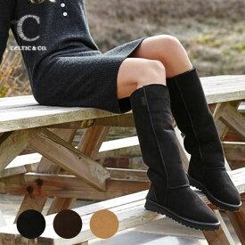 Celtic セルティック ムートン ブーツ CELT ニーハイ 英国製 送料無料 ブランド 靴 ケルティック シープスキン ブーツ otonashoes_d19