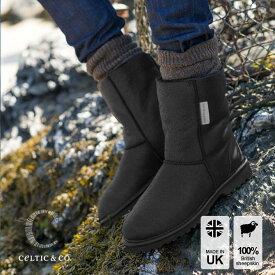 Celtic セルティック CELT ムートン ブーツ REGULAR レギュラー丈 英国製 【送料無料】 ブランド 靴 ケルティック シープスキン ブーツ otonashoes_d19