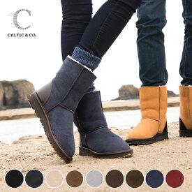 Celtic セルティック ムートン ブーツ CELT レギュラー丈 英国製 送料無料 ブランド 靴 ケルティック シープスキン UK otonashoes_d19