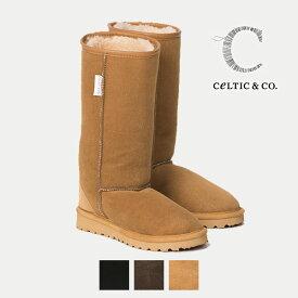 Celtic セルティック ムートン ブーツ CLASSIC カーフ丈 ふくらぎ丈 筒丈29cm 英国製 送料無料 ブランド 靴 ケルティック シープスキン otonashoes_d19