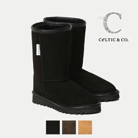 Celtic セルティック ムートン ブーツ CLASSIC レギュラー丈 筒丈22cm 英国製 送料無料 ブランド 靴 ケルティック シープスキン otonashoes_d19
