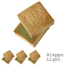 アレッポの石鹸 3個セット ライトタイプ アレッポからの贈り物 無添加 シリア産