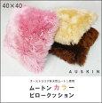 https://image.rakuten.co.jp/mouton-noble/cabinet/cushion/nc009_03.jpg