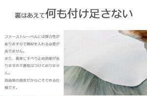 ムートンラグ日本加工当店人気No.1[専門店の品質]【送料無料】長毛ムートンフリース6匹物ファーストレーベル約140cm×180cmAUSKIN【ソファカバーフロアマット長毛タイプカーペット洗える】